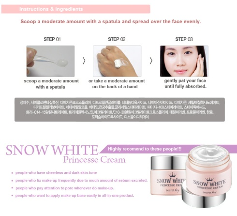 Beauty Review – Secret Key Snow White Princess Cream