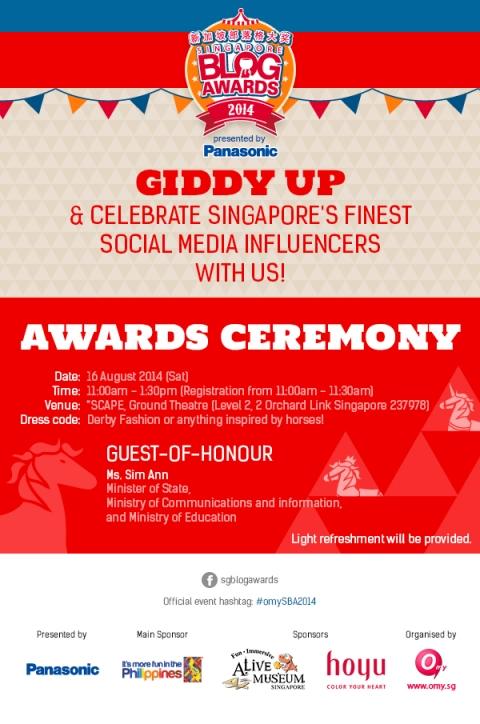 SBA 2014 Awards Ceremony Invite